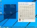 Holiline Reminder 3.3.0 screenshot