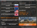 Wot Reg Edit 10.0 screenshot