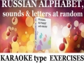 Russian Alphabet Lite 1 screenshot