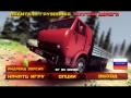 Truck Driver Steep Road 5.3 screenshot