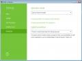 Dr.Web Katana 1.0.5.04050 screenshot
