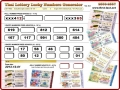 Thai Lottery Lucky Numbers Generator 6.0 screenshot
