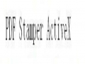 PDF Stamper 2.0.2014.1228 screenshot