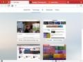 Vivaldi for MacOS 1.12 screenshot