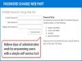 Password Change Web Part 2.0 screenshot