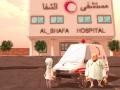 Ambulance Unfair War On Gaza 1.5 screenshot