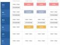 Express Schedule Employee Scheduling Software 2.04 screenshot