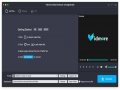 Vidmore Video Enhancer for Mac 1.0.8 screenshot