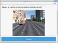 PDD Kazakhstan 2021.7.1 screenshot